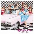 親不孝ベイベー [CD+DVD]<初回盤C>