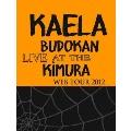 KAELA WEB TOUR 2012@武道館 [DVD+写真集]<完全生産限定盤>