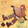 Melodic note.