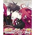 灼眼のシャナIII-FINAL- 第VIII巻<初回限定版>