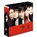日韓共同制作ドラマ 赤と黒 ≪ノーカット完全版≫ スリムDVD-BOX<期間限定生産版>