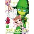 アクセル・ワールド 5 [DVD+CD]<初回限定版>