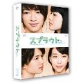 スプラウト DVD-BOX