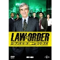 LAW&ORDER/ロー・アンド・オーダー<ニューシリーズ4> DVD-BOX