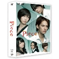 Piece DVD-BOX 豪華版<初回限定生産版>