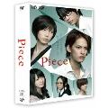 Piece DVD-BOX 豪華版<初回限定生産版>