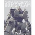 機動戦士ガンダム/第08MS小隊 Blu-ray メモリアルボックス<期間限定生産版>