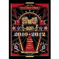 BEST 2010~2012 [2CD+2DVD]<完全限定生産盤>
