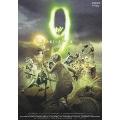 9<ナイン>〜9番目の奇妙な人形〜 スタンダード・エディション[HBBBF-8629][DVD] 製品画像