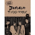 ザ・パスト・マスターズ vol.1 [CD+DVD]<初回限定盤B>