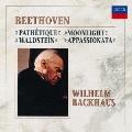ベートーヴェン:4大ピアノ・ソナタ集