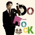 DO ROCK<生産限定盤>