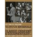 "Kim Nam Gil presents ""OLYMPUS ENSEMBLE"" Classic Concert & Documentary(Blu-ray)[WPXL-90029][Blu-ray/ブルーレイ]"