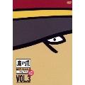 秘密結社 鷹の爪 MAX Vol.3