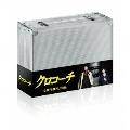 クロコーチ DVD-BOX