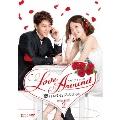 LoveAround 恋するロミオとジュリエット BOXII