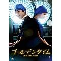 ゴールデンタイム ノーカット版 DVD-BOX 1