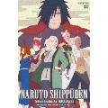 NARUTO-ナルト- 疾風伝 忍界大戦・サスケとイタチ 1