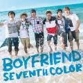 BOYFRIEND 【ワケあり特価】SEVENTH COLOR<通常盤> CD