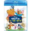 くまのプーさん/ルーの楽しい春の日 スペシャル・エディション [Blu-ray Disc+DVD]
