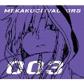 メカクシティアクターズ act03 「メカクシコード」 [DVD+CD]<完全生産限定版>