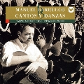 ピアソラ/タンゴの歴史/ラテンの歌と踊り