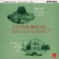 モーツァルト:ヴァイオリン協奏曲 第3番 メンデルスゾーン:ヴァイオリン協奏曲