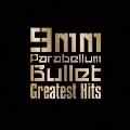 Greatest Hits<通常盤>