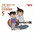 名探偵コナン テーマ曲集 5 ~THE BEST OF DETECTIVE CONAN 5~<通常盤>
