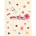 イタズラなKiss2~Love in TOKYO <ディレクターズ・カット版> ブルーレイ BOX1
