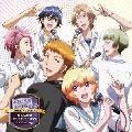 美男高校地球防衛部LOVE!キャラクターソングCD3 地球防衛部DUET SONGS ~LOVE Making!~