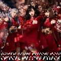 会心の一撃-Critical Massive Attack (土遁の術盤)