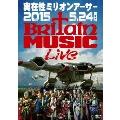 実在性ミリオンアーサー 2015 5.24 Britain Music Live