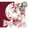 極彩色 [CD+イラストブック]<初回限定盤B>