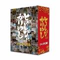 10周年記念ベストアルバム「とぅしびぃ、かりゆし」 [2CD+DVD+BOOK+手拭い]<初回受注限定スペシャルBOX盤>