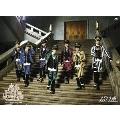 超特急 CHRISTMAS ONEMAN LIVE 2015 Fantasy Love Train ~君の元までつながるRail~ at 国立代々木競技場 第一体育館<通常盤>