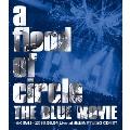 THE BLUE MOVIE -青く塗れ!- 2016.06.04 Live at 新木場 STUDIO COAST [Blu-ray Disc+CD]<10thアニバーサリーパック版>