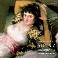アルベニス:入江のざわめき スペイン・ピアノ名曲集