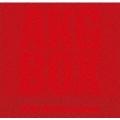 AKG BOX -20th Anniversary Edition- [12Blu-spec CD2+ブック型ブックレット+ミニ色紙]<完全生産限定盤>