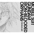 機動戦士ガンダム 鉄血のオルフェンズ COMPLETE BEST [CD+DVD]<期間生産限定盤>