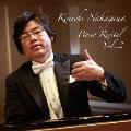 中川賢一 ピアノリサイタル Vol.2
