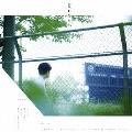夏の在りか (A) [CD+DVD]<初回限定盤>