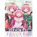 To LOVEる-とらぶる-ダークネス2nd Blu-ray BOX<初回限定生産版>