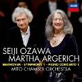 ベートーヴェン: 交響曲第1番&ピアノ協奏曲第1番 [Blu-specCD2]