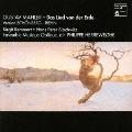 マーラー:大地の歌(シェーンベルク&リーン編曲による室内オーケストラ版) [UHQCD]