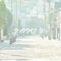 僕ら [CD+DVD]