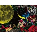 夜、カルメンの詩集 [2CD+DVD]<初回盤>