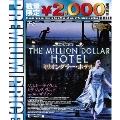 ミリオンダラー・ホテル<数量限定版>