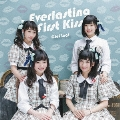 Everlasting First Kiss (Type-A)