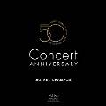 ビュッフェ・クランポン・ジャパン 設立50周年記念コンサート 時のエクリチュールを越えて-KOTOHOGI